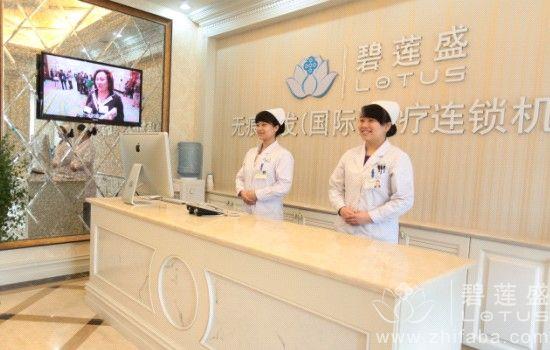 北京碧莲盛毛发移植植发医院