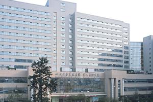 四川大学华西保健植发医院