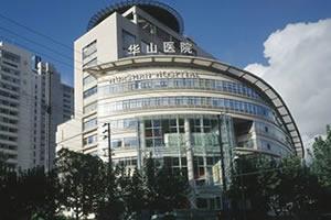 上海华山皮肤植发医院