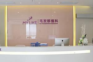 上海美莱植发医院