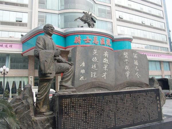 重庆骑士植发医院