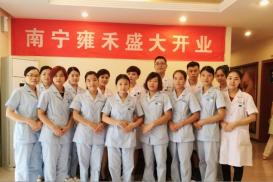 南宁雍禾植发医院