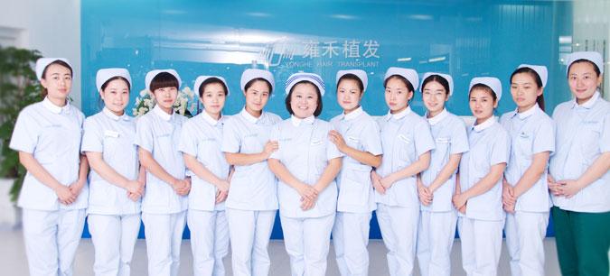 沈阳雍禾植发医院