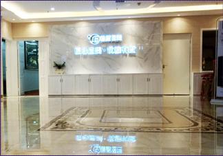 广州美博汇植发医院