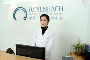 广州乐鬓植发医院