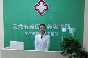 徐州有美植发医院