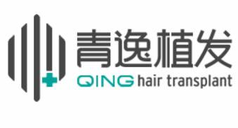 深圳青逸植发医院