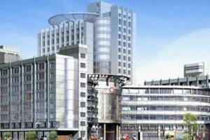 杭州市第一人民医院植发医院