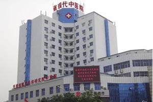 河南省现代医学研究院中医植发医院