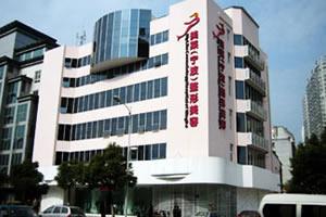 宁波美莱毛发移植医院