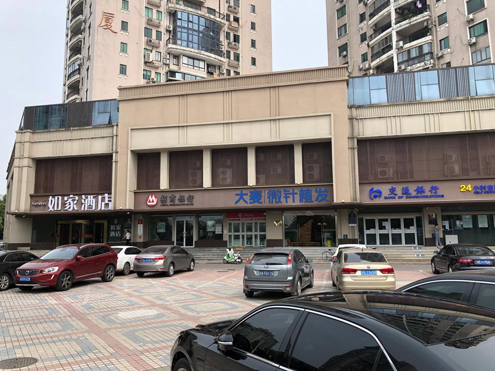 南京大麦微针植发医院