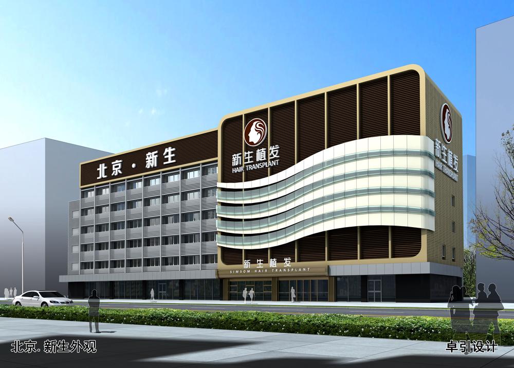 天津大麦微针植发医院