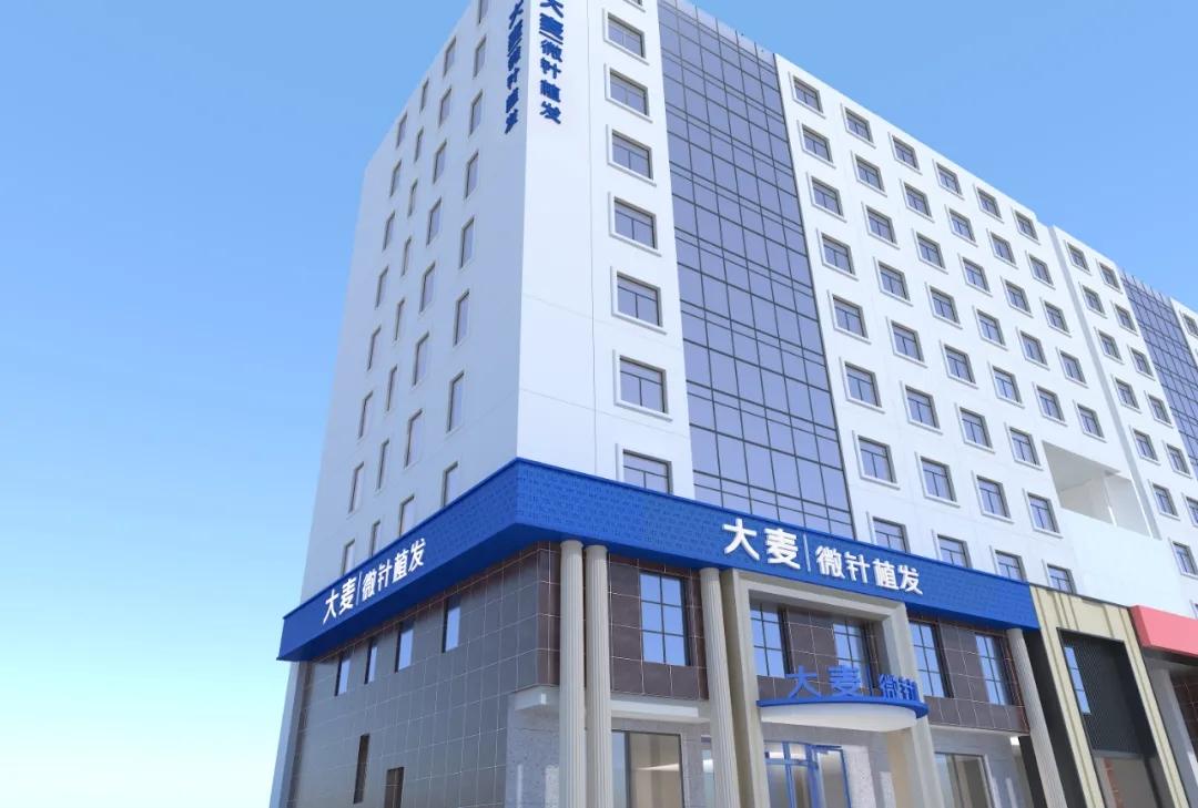 重庆大麦微针植发医院