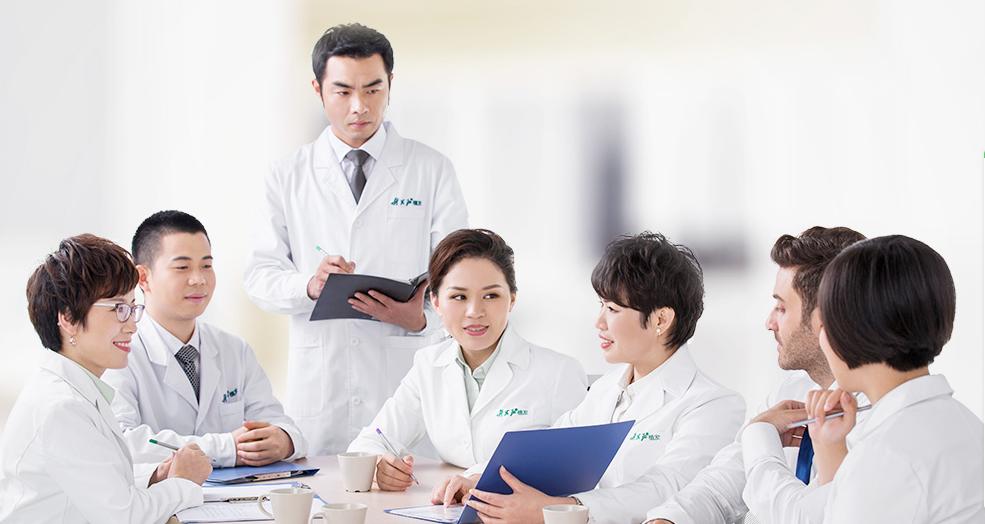 广州最好的植发医院(2020年植发医院排名)