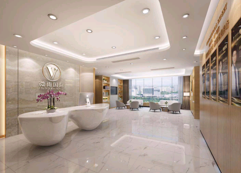 广州微雨植发医院
