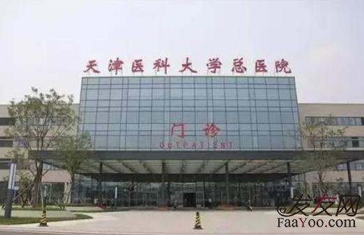 天津靠谱植发医院排名,费用一般要多少钱?