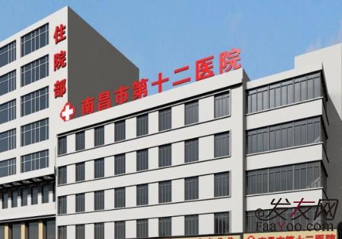 南昌有哪些植发效果不错的正规医院,一般需要多少费用?