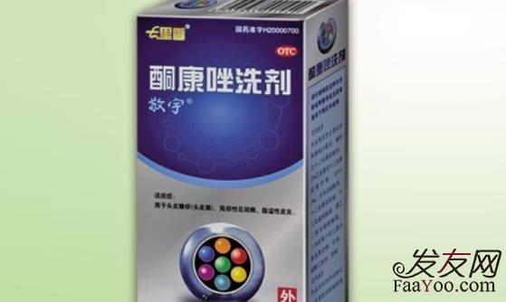 二硫化晒洗剂和酮康唑洗剂效果怎么样,哪个好用?