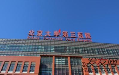 北京植眉口碑怎么些,有哪些好的医院推荐?
