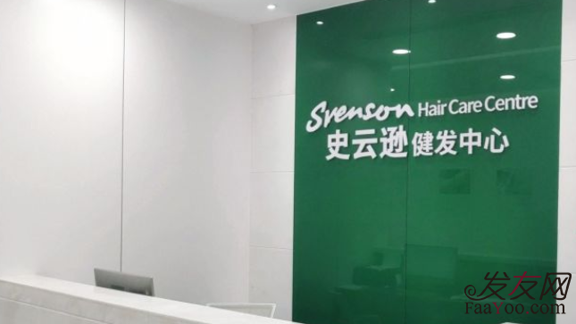 徐州雍禾植发医院