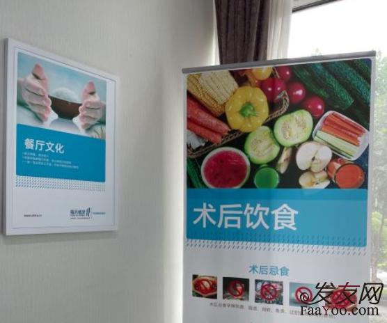 重庆雍禾植发医院