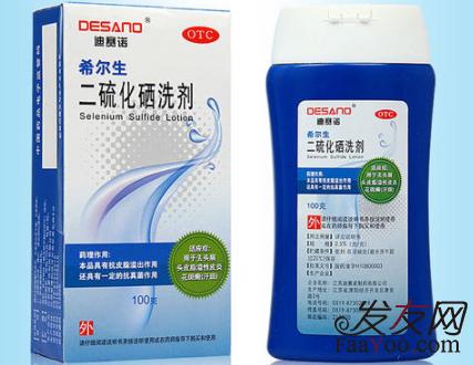 二硫化硒洗剂有激素吗,使用期间应注意什么?