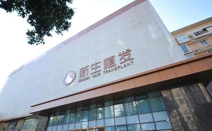 南京公立的正规三甲医院名单