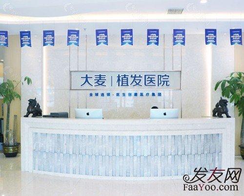 广州靠谱的植发医院有哪些?价格一般是多少?
