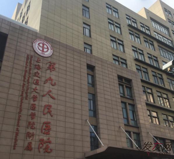 上海九院植发效果怎么样?附植发医生简介+植发案例!