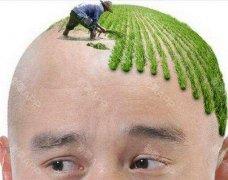 植发后会出现哪些副作用?