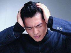 植发后会有后遗症吗