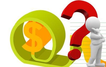 重庆毛发移植植发手术费用多少?