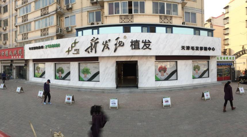 广州最权威的植发医院排名,附最新植发价格表