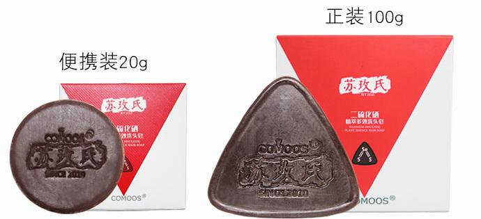 二硫化硒洗剂的作用与功效,什么品牌的好用