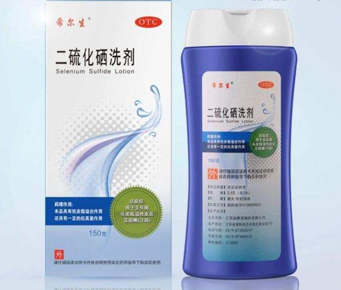 二硫化硒洗剂和酮康唑洗剂哪个好,综合效果对比
