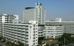 杭州植发最权威的正规三甲医院,附杭州植发医院排行榜
