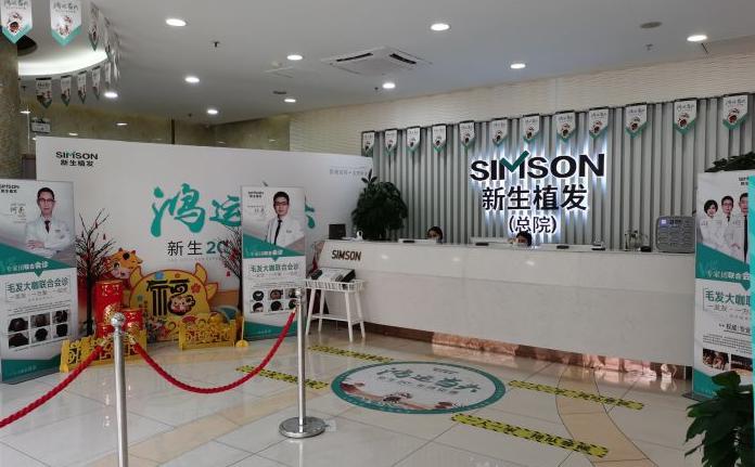 2021年南京植发比较好的医院排名出炉,附植发价格表!