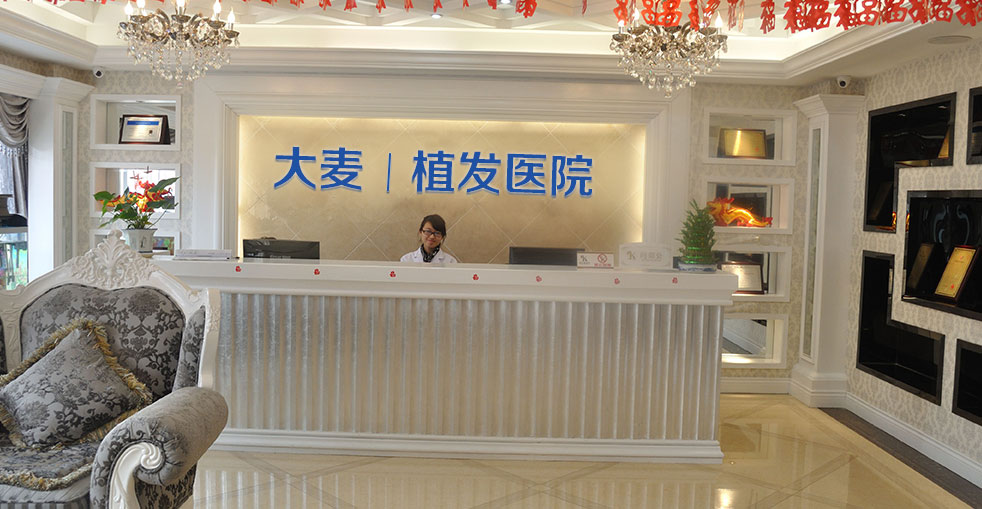 南京大麦微针植发医院怎么样