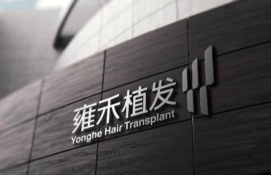 郑州雍禾植发医院口碑如何,靠谱吗?附脱发植发患者经历