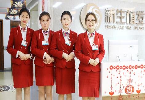 郑州新生植发医院怎么样,医院口碑如何?附植发案例分享