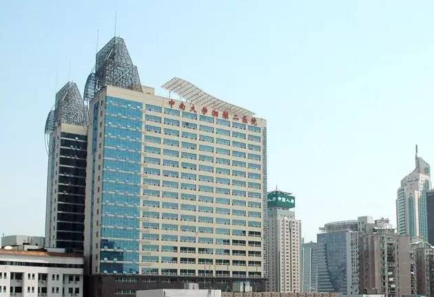 植发医院排行榜:湘雅二医院