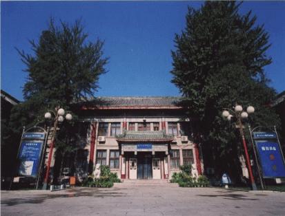 北京八大处医院
