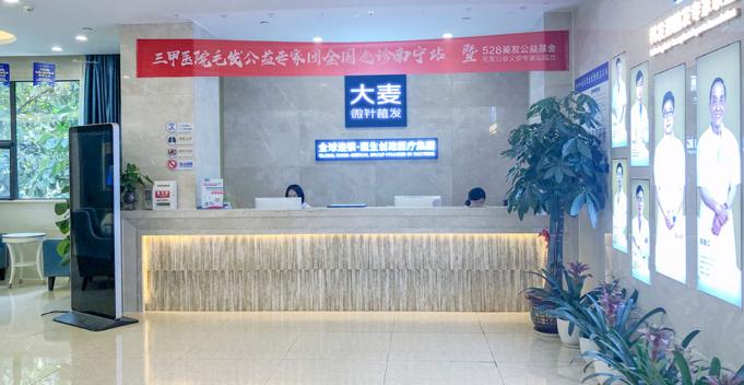 广西植发医院排名